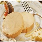 le-bloc-de-foie-gras-de-canard-du-perigord-avec-30-de-morceaux